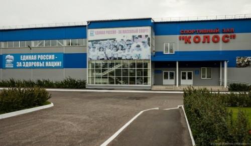 Спортивный зал Колос Белый Яр