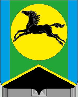 Герб Бейского района картинка