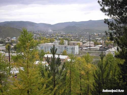 Село Боград Хакасия фото