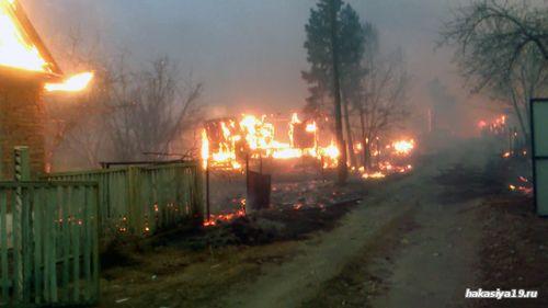 Пожар Шира Хакасия