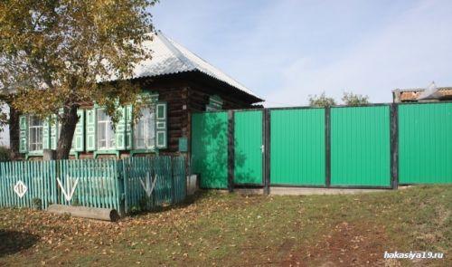 Дом в деревне Смирновка Хакасия